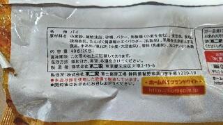 f:id:daisuke6106-0909:20180714162519j:image