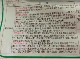 f:id:daisuke6106-0909:20180714163945p:plain