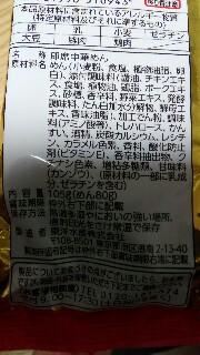 f:id:daisuke6106-0909:20180714165001j:image