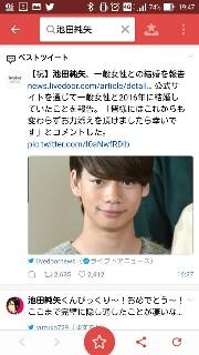 f:id:daisuke6106-0909:20180718194721j:plain