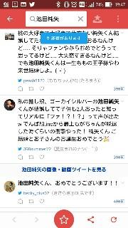 f:id:daisuke6106-0909:20180718194800j:plain