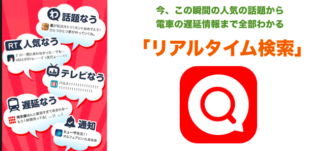 f:id:daisuke6106-0909:20180718205514p:plain