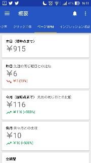 f:id:daisuke6106-0909:20180720220512j:image