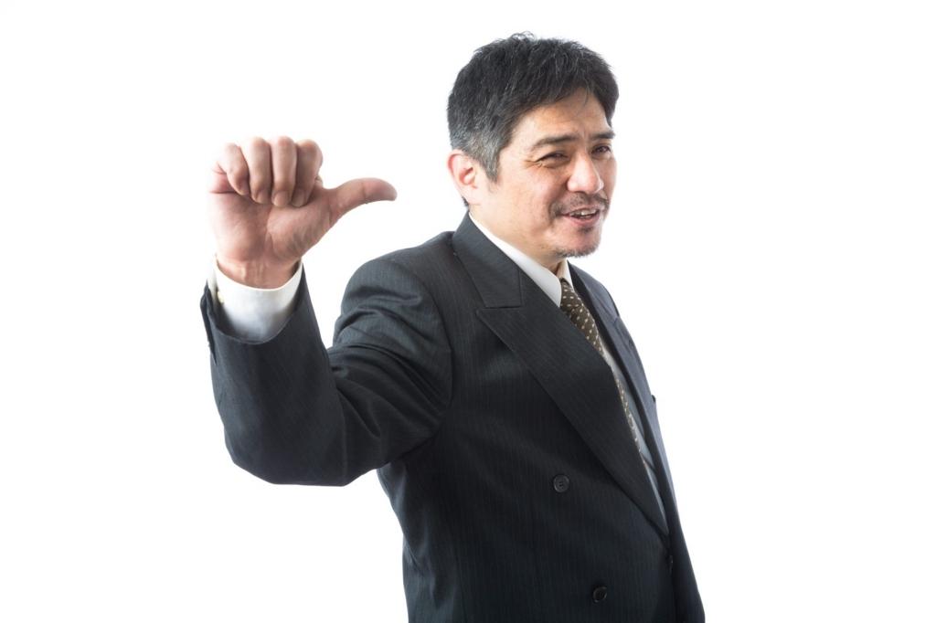 f:id:daisuke6106-0909:20180727220143j:plain
