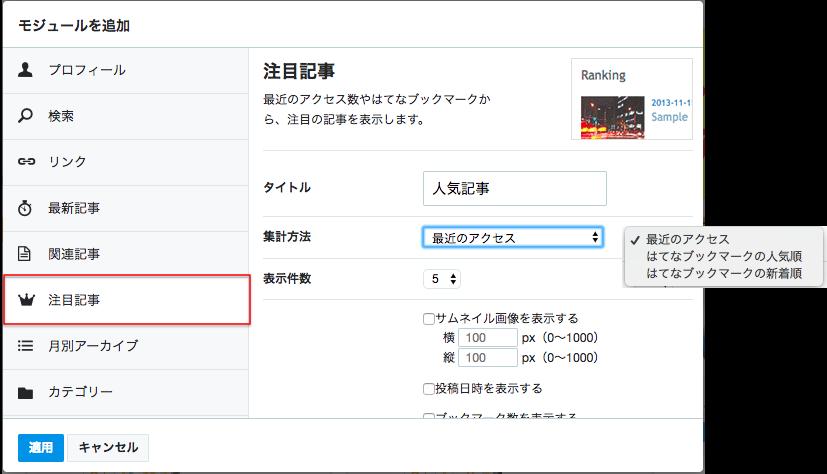 f:id:daisuke6106-0909:20180815183946p:plain
