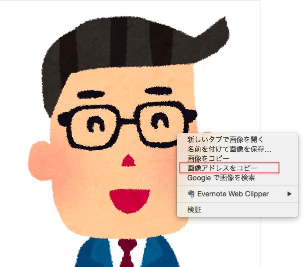 f:id:daisuke6106-0909:20180819133611p:plain