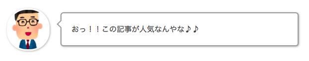 f:id:daisuke6106-0909:20180819133900p:plain