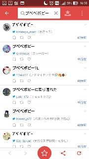 f:id:daisuke6106-0909:20180819163544j:plain