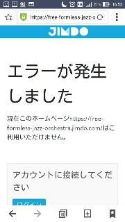 f:id:daisuke6106-0909:20180819165356j:plain