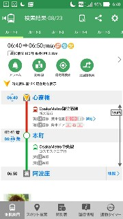 f:id:daisuke6106-0909:20180823064115j:image