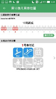 f:id:daisuke6106-0909:20180823064129j:image