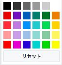 f:id:daisuke6106-0909:20180824124510p:plain