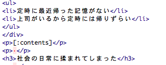 f:id:daisuke6106-0909:20180924150948p:plain