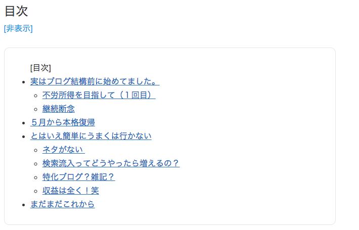 f:id:daisuke6106-0909:20180925172759p:plain