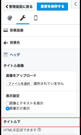 f:id:daisuke6106-0909:20180925173202p:plain
