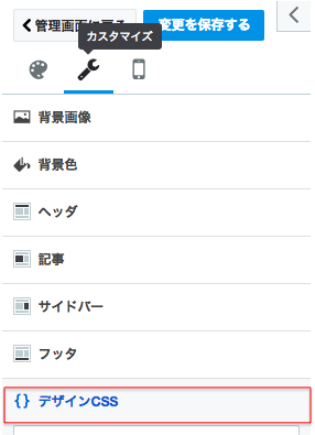 f:id:daisuke6106-0909:20180925173258p:plain