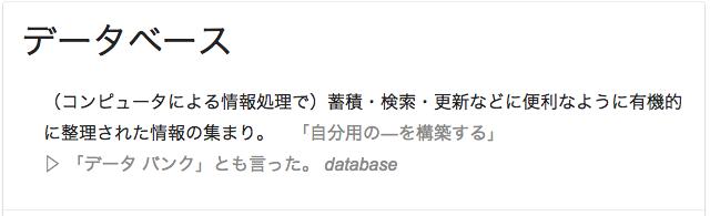 f:id:daisuke6106-0909:20181008150534p:plain