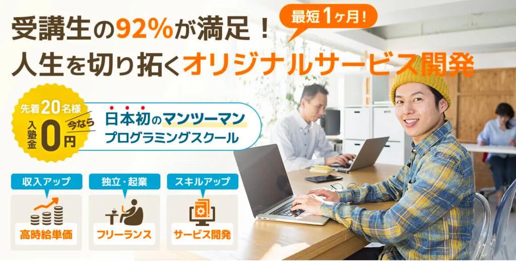 f:id:daisuke6106-0909:20181008155446p:plain