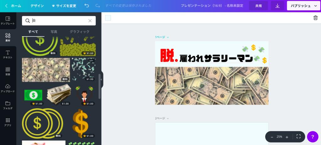 f:id:daisuke6106-0909:20181021130201p:plain