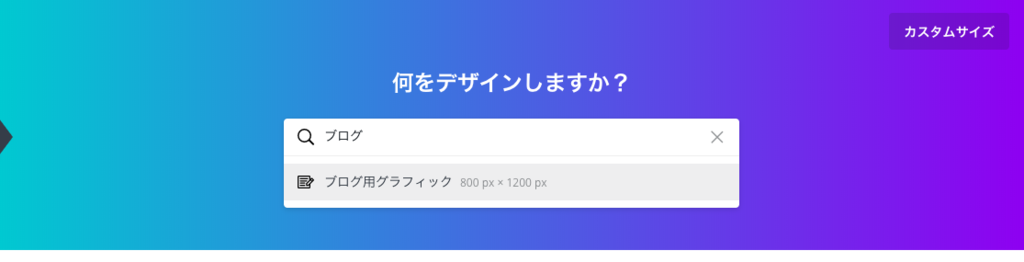 f:id:daisuke6106-0909:20181021130642p:plain
