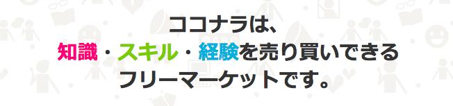 f:id:daisuke6106-0909:20181023004050p:plain