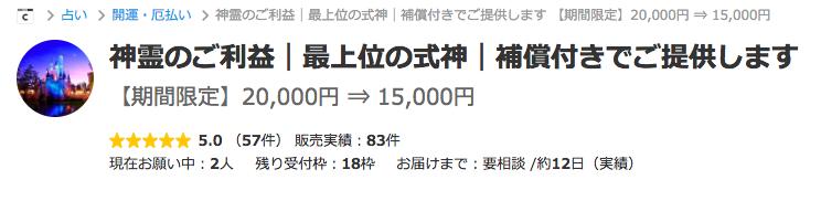 f:id:daisuke6106-0909:20181023004732p:plain