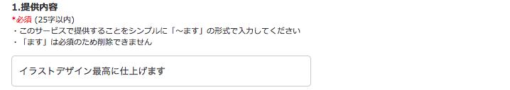 f:id:daisuke6106-0909:20181023012048p:plain