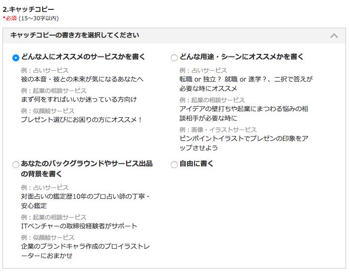 f:id:daisuke6106-0909:20181023012110p:plain