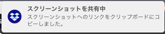 f:id:daisuke6106-0909:20181030222241p:plain