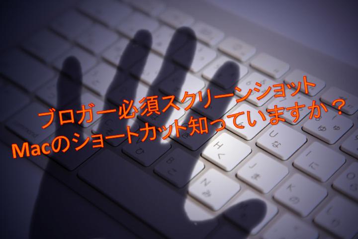 f:id:daisuke6106-0909:20181030223008p:plain