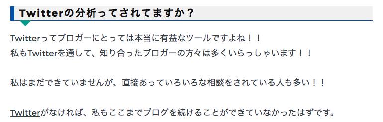 f:id:daisuke6106-0909:20181103114626p:plain