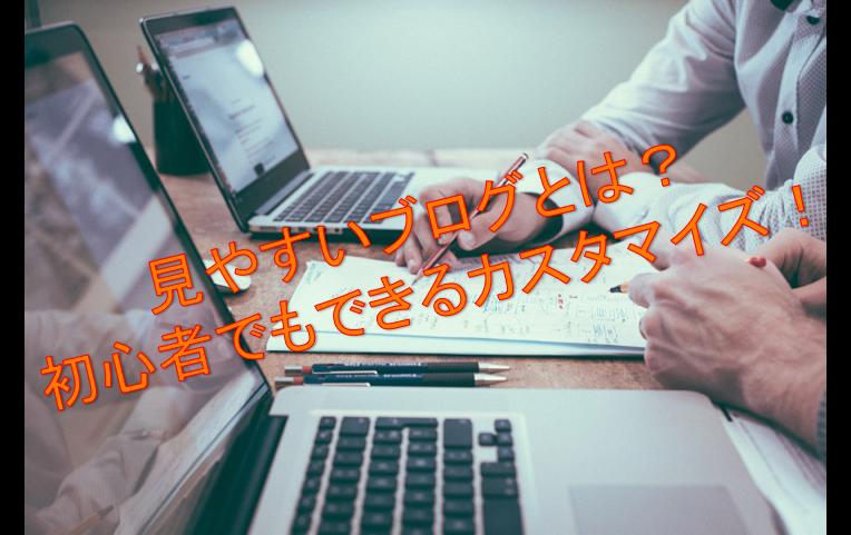 f:id:daisuke6106-0909:20181103114952p:plain