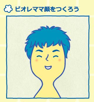 f:id:daisuke6106-0909:20181103150623p:plain