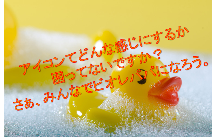 f:id:daisuke6106-0909:20181103150922p:plain
