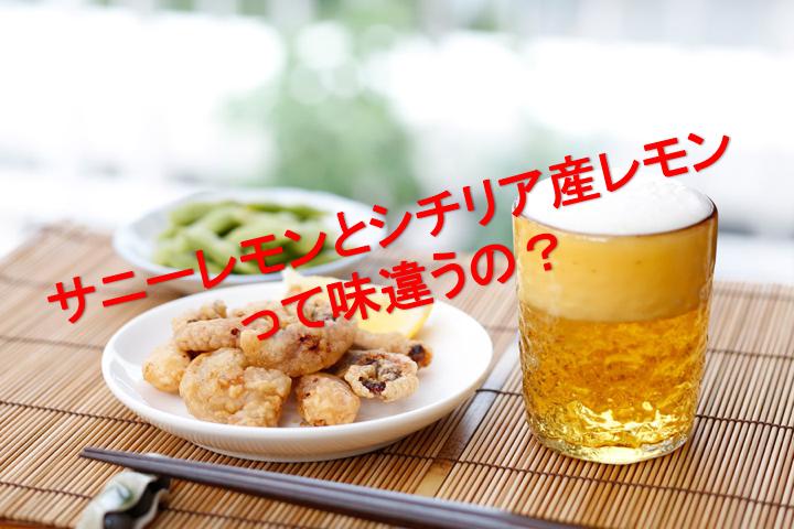 f:id:daisuke6106-0909:20181103210523p:plain