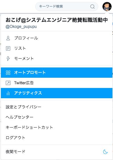 f:id:daisuke6106-0909:20181103220856p:plain
