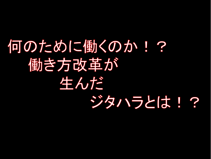 f:id:daisuke6106-0909:20181113232535p:plain