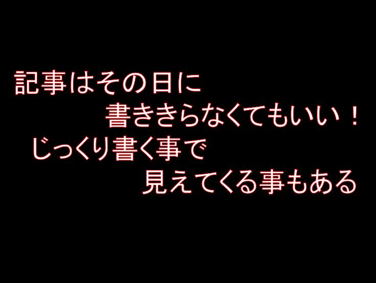 f:id:daisuke6106-0909:20181114235458p:plain