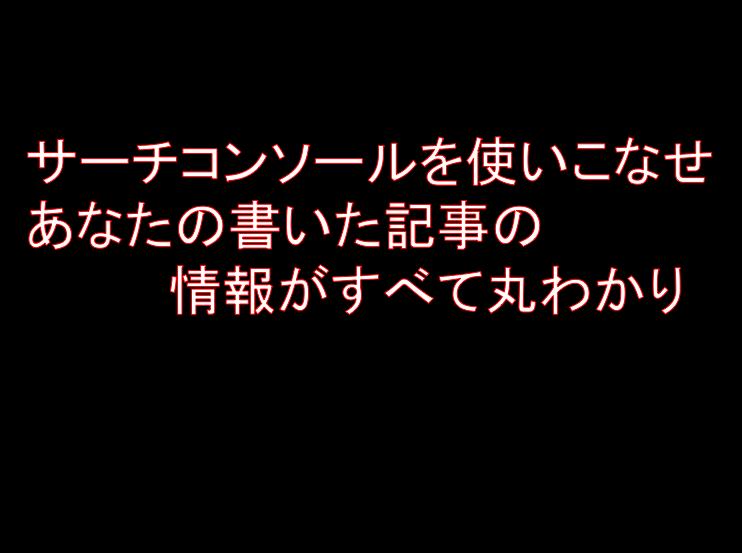 f:id:daisuke6106-0909:20181118204046p:plain