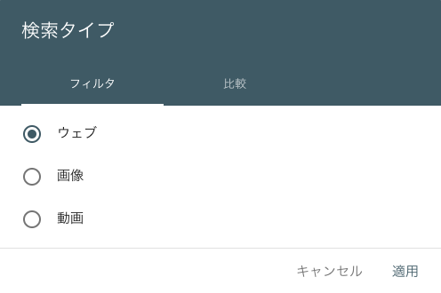 f:id:daisuke6106-0909:20181118213802p:plain