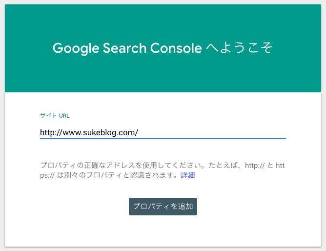 f:id:daisuke6106-0909:20181119002840p:plain