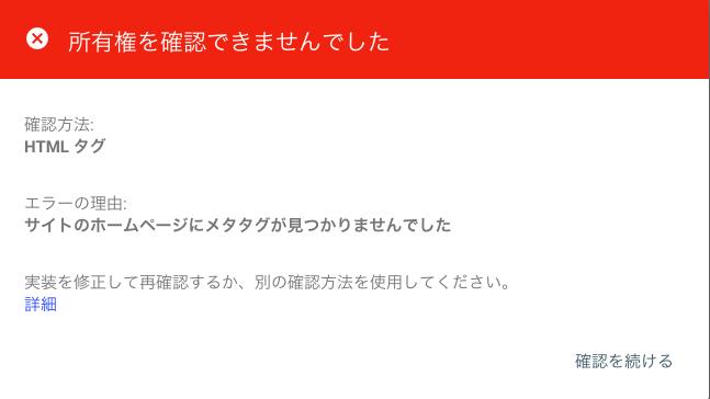 f:id:daisuke6106-0909:20181119002944p:plain