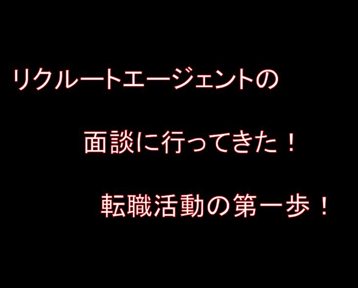 f:id:daisuke6106-0909:20181123232716p:plain