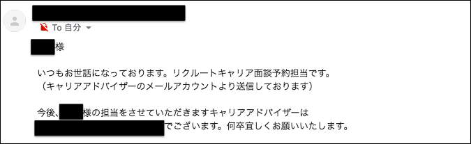f:id:daisuke6106-0909:20181124111537p:plain