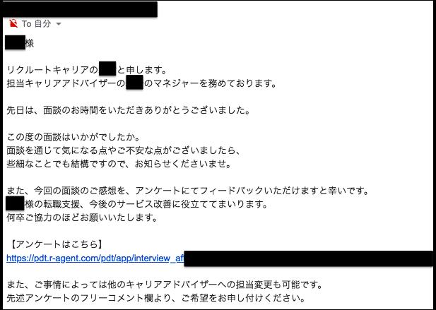 f:id:daisuke6106-0909:20181124115240p:plain