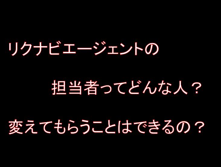 f:id:daisuke6106-0909:20181124120735p:plain