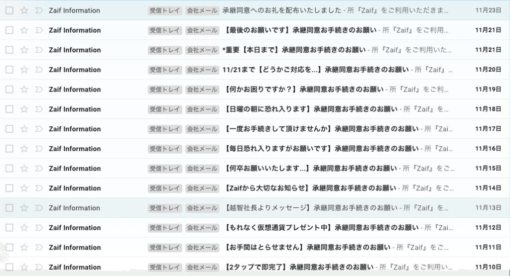 f:id:daisuke6106-0909:20181124192912p:plain
