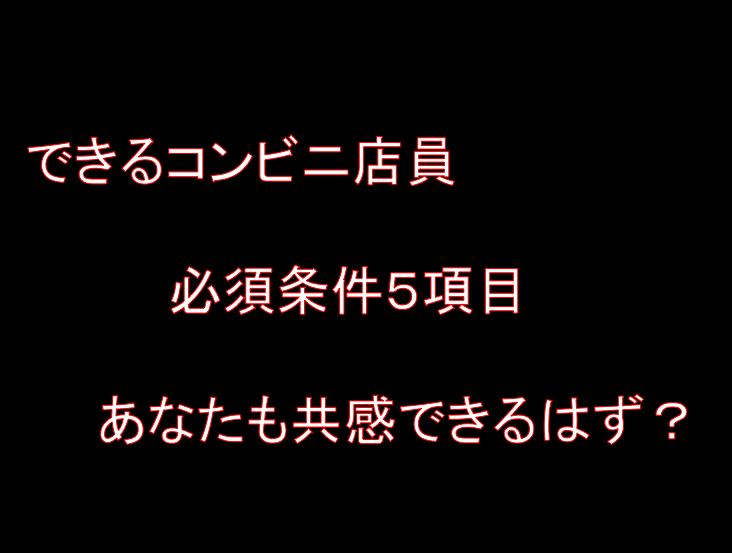 f:id:daisuke6106-0909:20181125233725p:plain