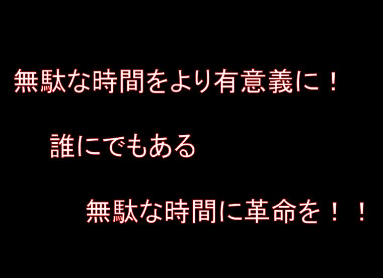 f:id:daisuke6106-0909:20181126224345p:plain