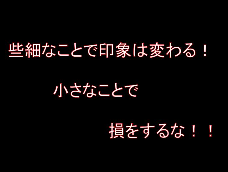 f:id:daisuke6106-0909:20181126224526p:plain